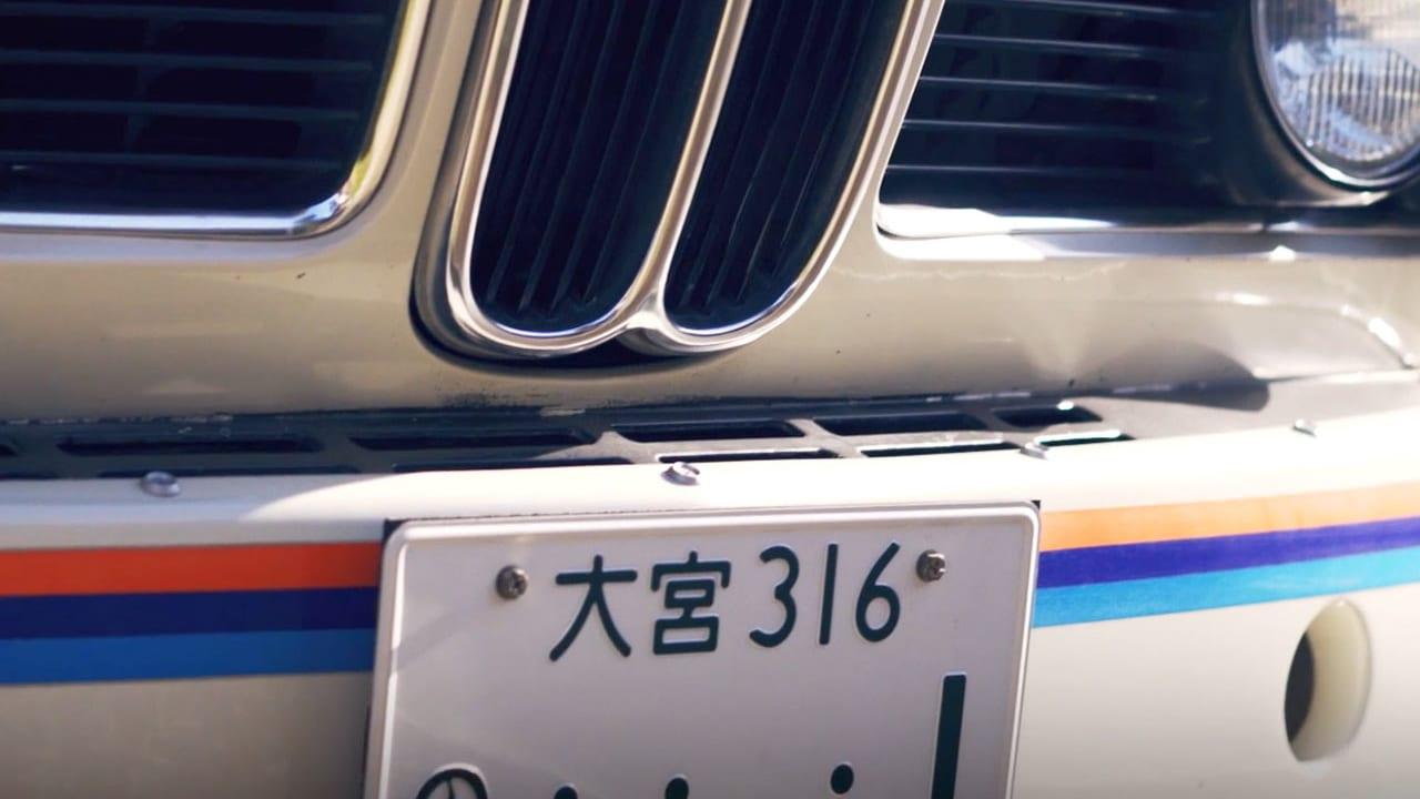 Simon Beckman BMW Banner