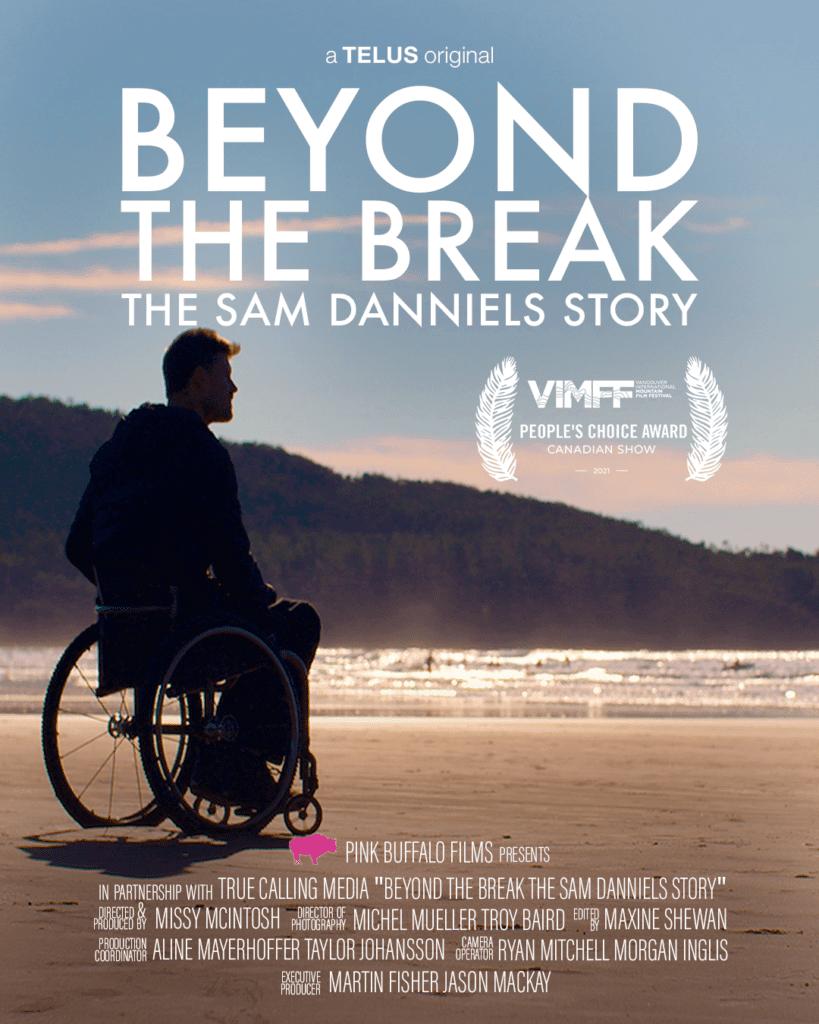 PBF_Beyond-the-Break