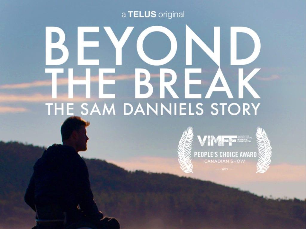 PBF_Video_Film_Production_New Beyond the Break